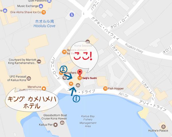 reSeijisSushi_Map.jpg