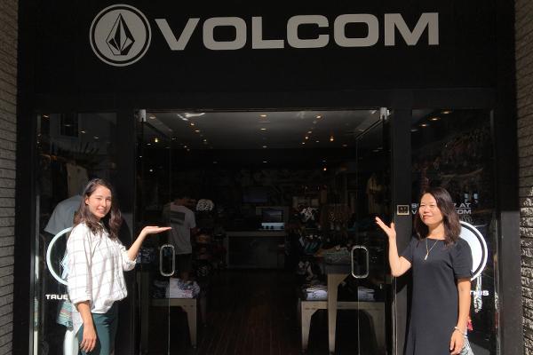 volcom1.jpg