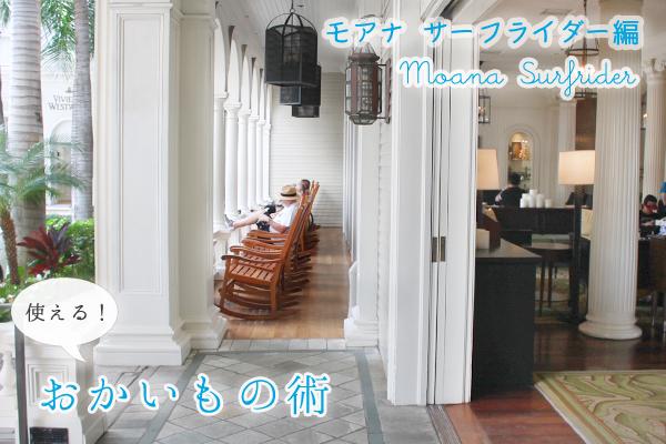 title_IMG_7012.jpg