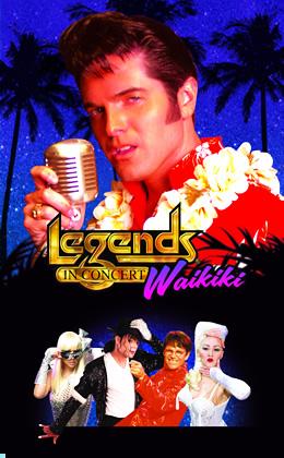 レジェンド・イン・コンサート・ワイキキ/Legends in Concert Waikiki