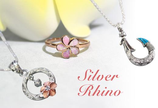 シルバーライノ Silver Rhino