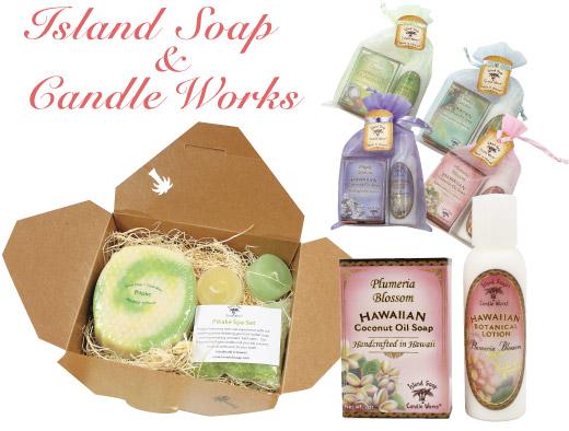 アイランドソープ&キャンドルワークス Island Soap Candle Works