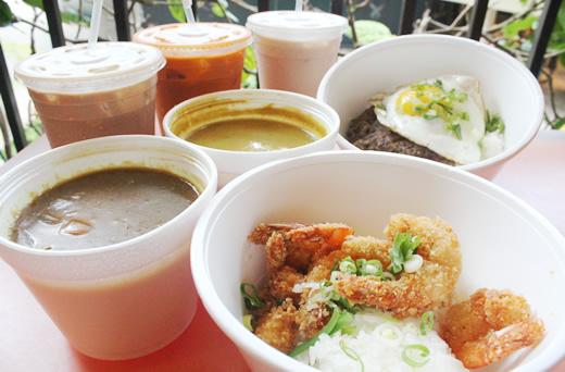 カレーカフェ/Curry Cafe