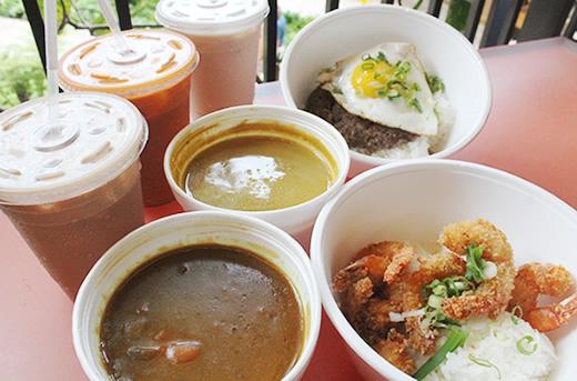 カレーカフェ Curry Cafe´