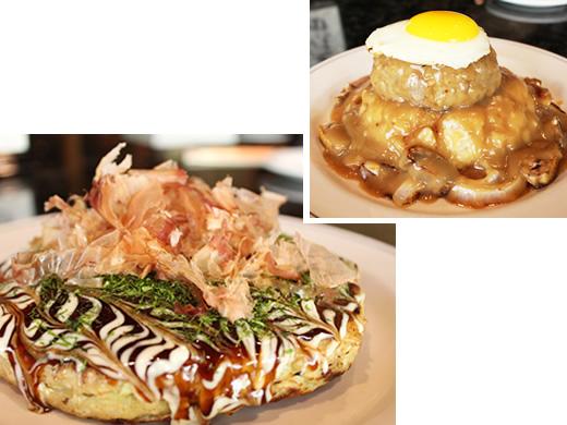 お好み焼き 千房 Okonomiyaki Chibo