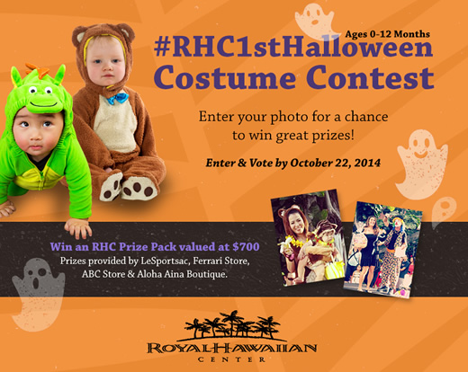ケイキコスチュームコンテストに参加してギフトをゲット!/Keiki Halloween Costume Contest
