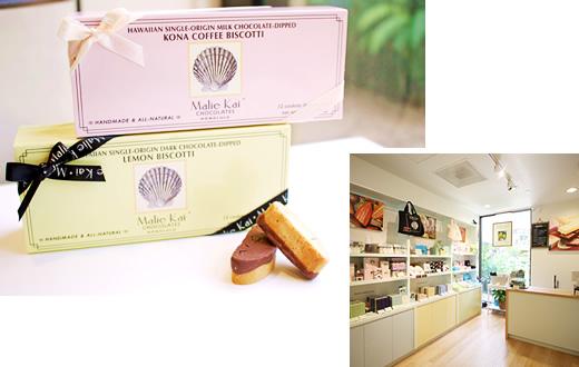 マリエカイ・チョコレート Malie Kai Chocolate