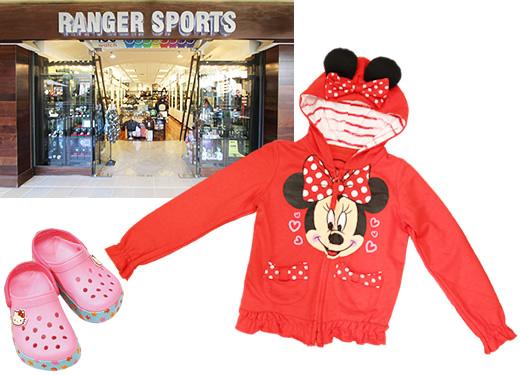 レンジャー・スポーツ Ranger Sports
