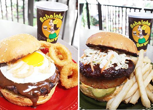 マハロハ・バーガー Mahaloha Burger