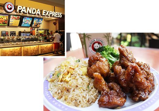 パンダ・エクスプレス Panda Express