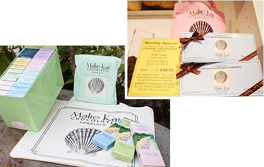 マリエカイ・チョコレート Malie Kai Chocolates