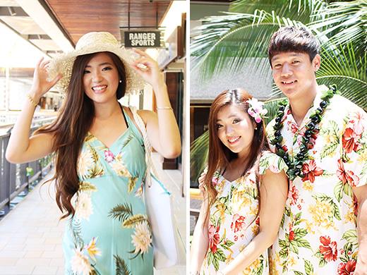 ロイヤル・ハワイアン・ブティック Royal Hawaiian Boutique