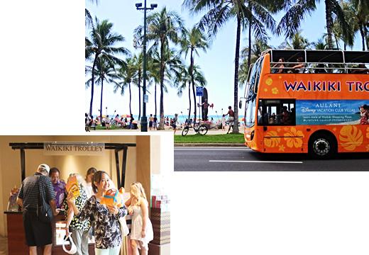 ワイキキトロリー Waikiki Trolley