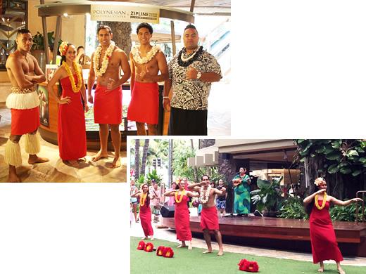 ポリネシア・カルチャー・センター Polynesian Cultural Center