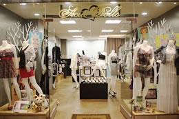 コイ・ブティック/Koi Boutique