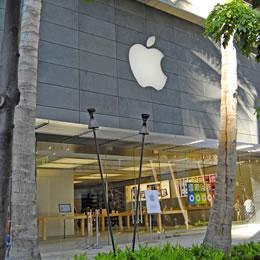 アップル・ストア/Apple Store
