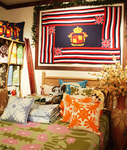 ロイヤル・ハワイアン・キルト/Royal Hawaiian Quilt