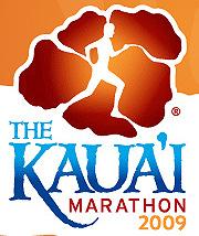kauai-marathon-logo.jpg