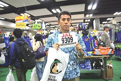 Marathon04.jpg