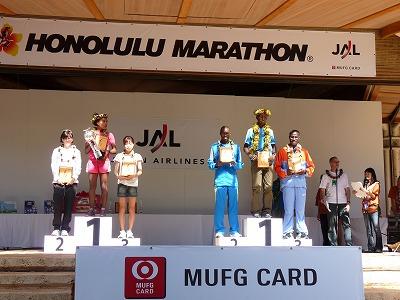Marathon_1212_12.jpg