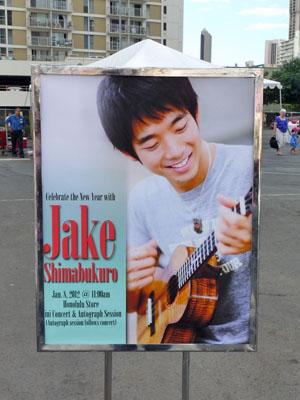 JakeD04.jpg