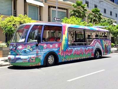 KPP_Bus.JPG