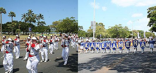 Royal-Kamehameha.jpg