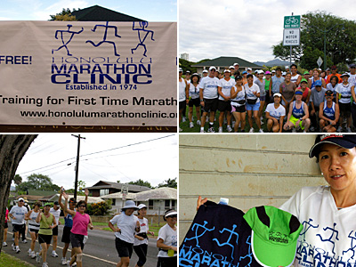 marathonclinic.jpg