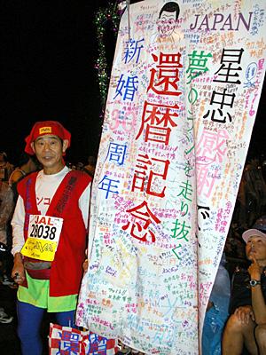 runner4.jpg
