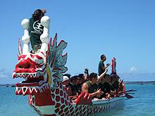 DragonBoat.jpg