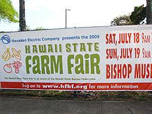 FarmFair.jpg