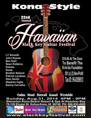 2014-Kona-SK-Fest-Poster.jpg