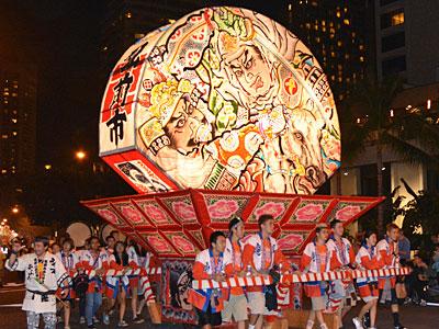 parade20140309_10.jpg