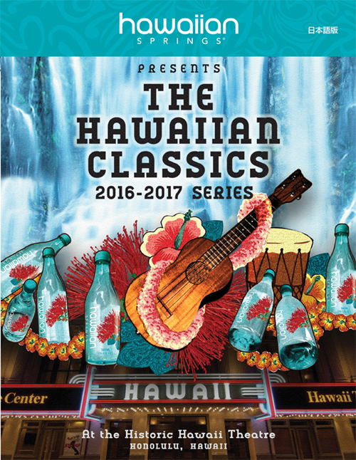 HawaiianClassicsSalesPost.jpg