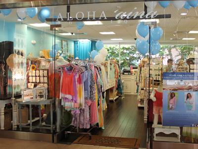 alohaaina400_2.jpg