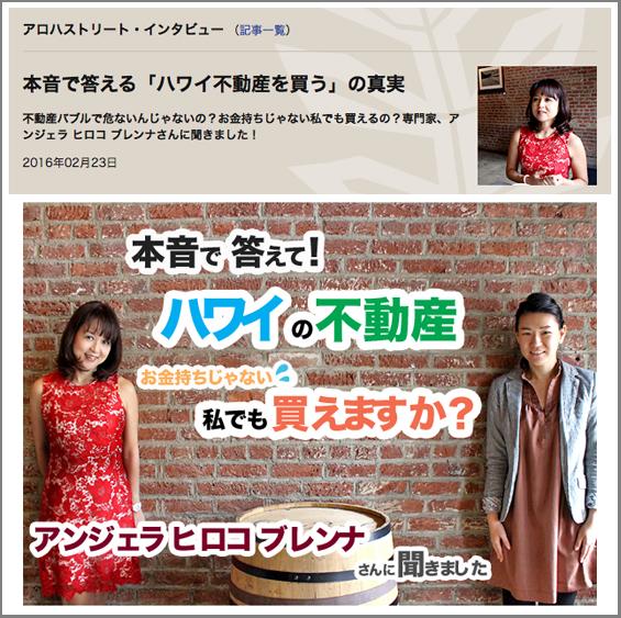 600Interview_Hiroko.jpg