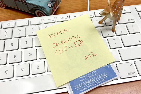 re_tea.jpg