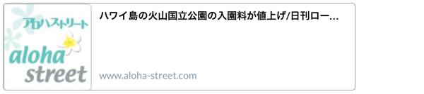 news_volcano.jpg