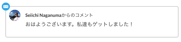 reSeiichi-san_1.jpg