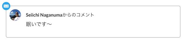 reSeiichi-san_2.jpg