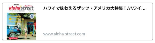 tokushu_link.jpg