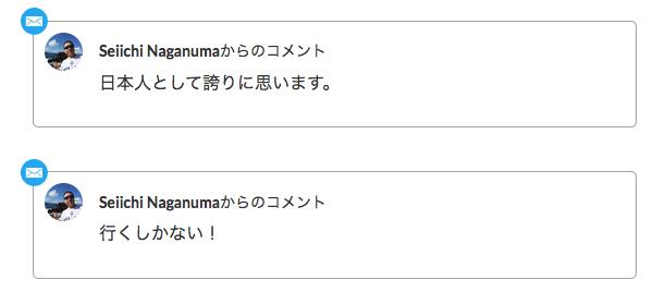 naganuma0708_3.jpg