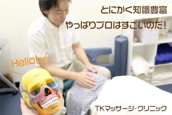 IMG_7474_03.jpg