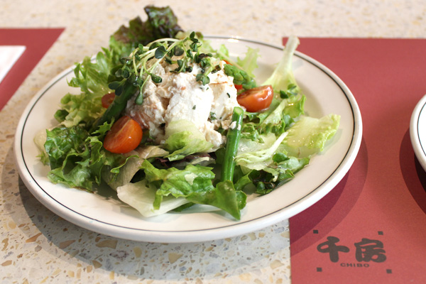 tofu_salad.jpg