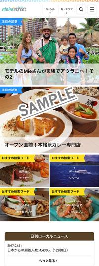 R_iPhone.jpg