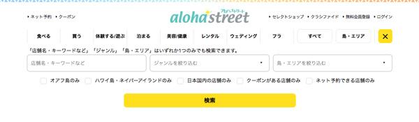 R_search.jpg
