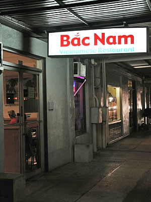 bacnum-20130813-01.jpg