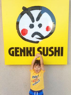 genkisushi_20130830_04.jpg