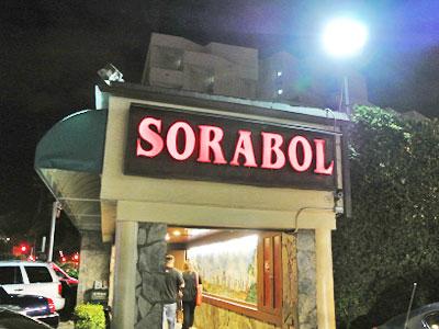 sorabol-20130225-01.jpg