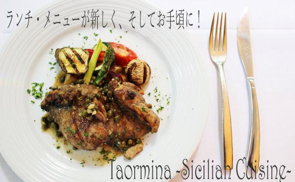 Taormina-title-2.jpg